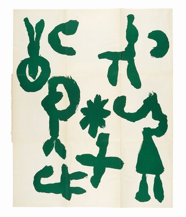 Joan Miró  (Montroig, 1893 - Palma di Majorca, 1983) : An exhibition of paintings, gouaches, pastels and bronzes from 1942 to 1946, to be held at the Pierre Matisse Gallery, 41 east 57 street.  - Auction Graphics & Books - Libreria Antiquaria Gonnelli - Casa d'Aste - Gonnelli Casa d'Aste