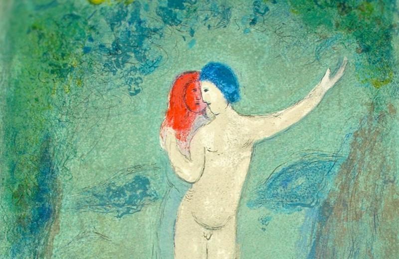 Asta 6: Chagall, Le baiser de Chloé. Venduto a 13.000 €